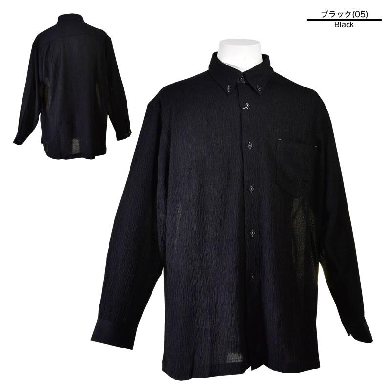 PAGELO パジェロ 長袖ボタンダウンシャツ メンズ 2019春夏 ポリエステル レーヨン 91-1119-07